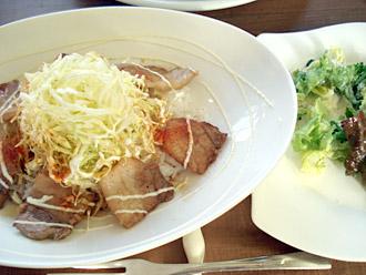 6chomecafe_p.jpg