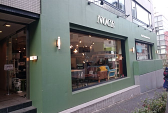 noce_f.jpg