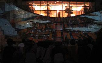 pm_screen.jpg