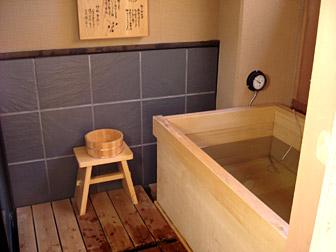 room_bath.jpg