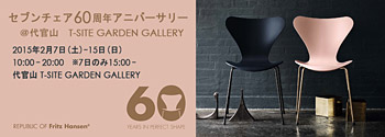 sevenchaircafe.jpg