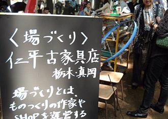 tez_nihei1.jpg